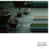 Async -hq-